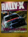 rallyx.JPG